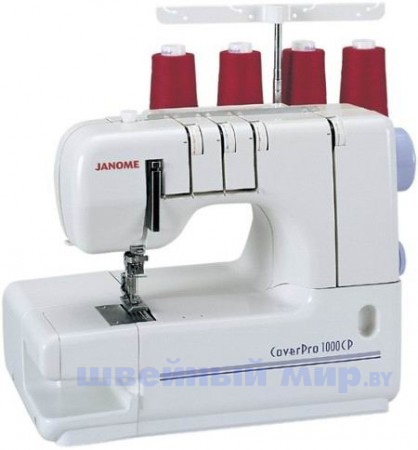Janome CoverPro 1000CP