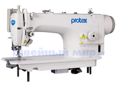 Protex TY-6800H